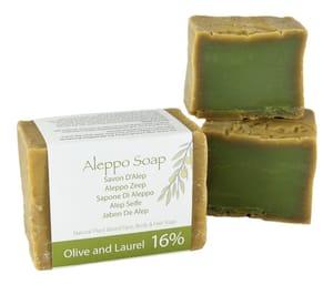 Free Aleppo Soap Bar