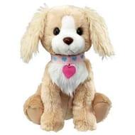 Animagic Jessie My Cuddly Puppy £14.97 Each Or *2 For £10*