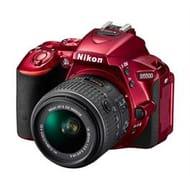 Park Camera - Nikon D5500 + 18-55mm VR II Red £559