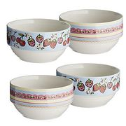 The Caravan Trail 4 Stacking Bowls Product Number: 45614