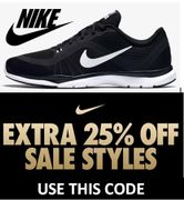 NIKE SALE OFFER STACK - Extra 25% off CODE