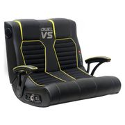 X-Rocker Duel vs Double Gaming Chair £49.99 at Argos