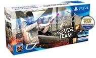 Playstation VR AIM Controller Bravo Team