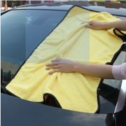 Large Size Microfiber Car Cleaning Towel Cloth 92*56cm Yellow