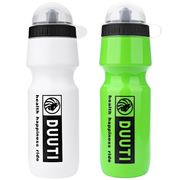 Portable Water Bottle Only £1.47 with Code!