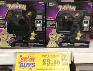 Pokémon Z Power Ring