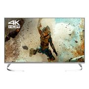 Panasonic 50 Inch UHD 4k LED TV with Freeview in Silver £399 with Code