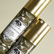 FREE 2-Week Supply of Origins Plantscription Anti-Aging Power Serum