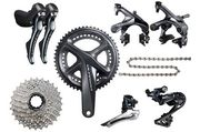 Shimano Ultegra R8000 Groupset Only at £619.99