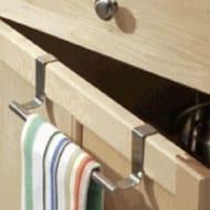 Cupboard Towel Bar Rail