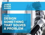 Request a Design Process Engineering Box