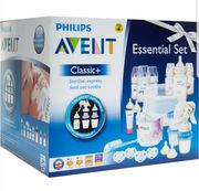 Avent Baby Feeding Essentials Just £59.99