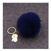 Lalang Unicorn Horse Pom Pom Keychain Charm (Blue) FREE DELIVERY