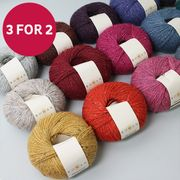 Rowan Felted Tweed Yarn 3 for 2 or £7.60 Each
