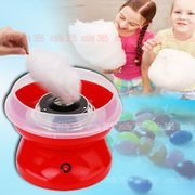 Candy Floss Maker Free Delivery