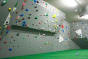 Introductory Indoor Bouldering for Two (London Location)