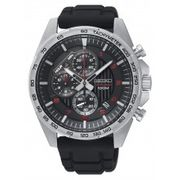 47% off to Seiko Gents Kinetic Stainless Steel Watch