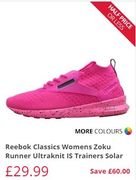 CHEAP Women's Trainers. Big Brands Small Prices from £8.99 up to 80% off