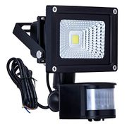 10W LED PIR Security Light - £13.99 from Amazon!