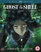 Ghost in the Shell - Stand Alone Complex: Complete 1st & 2nd Gig Blu-Ray Box Set