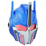 Transformers: Reveal the Shield Mask Assortment