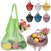Fruit Vegetable Handbag Mesh Net Bag - Only £2.66!