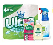 Save on This Amazing Value Household Bundle for Just £1! Poundshop Deals.