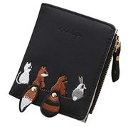 Animals Embroidery Short Wallet FREE DELIVERY