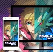 Dragalia Lost - Free Wallpapers (PC/Smart Devices)「US My Nintendo Exclusive」