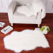 Soft Artificial Sheepskin Rug Chair Cover Bedroom Mat