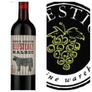 Free Bottle of Beefsteak Malbec (75cl) from Majestic Wine with Wuntu 9.11. Only