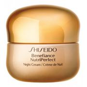 Extra 18% off Shiseido Orders over £100 at Unineed