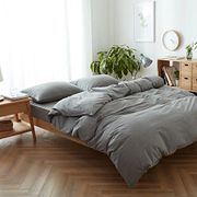 Double or King Size Duvet Cover 60% Off