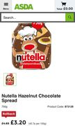 The Nutella War starts... 2nd Cheapest Price for 750g Nutella. (Read Caption)