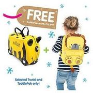 Trunki Bernard + Free ToddlePak BP Lion worth £19.99