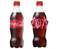Free Coke Sample via Google Alexa or Google Assist Ap