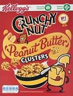 Crunchy Nut Peanut Butter Clusters 525 G, FIVE Boxes £7.50 Prime