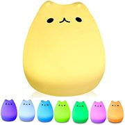 GUO Portable LED Children Night Light Kids Multicolor Silicone Cat Lamp