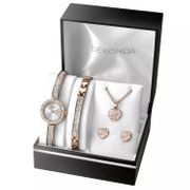 Sekonda Ladies' Rose Gold Watch & Jewellery Set