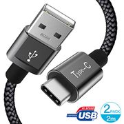 GlobaLink USB C Cable for Samsung, Nintendo, OnePlus - Grey £4
