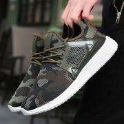 Men's Shoes, Single Shoes, Casual Shoes, Men's Camouflage Running Shoes