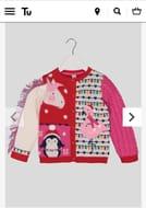 Multicoloured Unicorn Christmas Cardigan (9 Months - 6 Years)