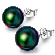 Susan Y Valentines Gifts Only You 925 Sterling Silver Women Stud Earrings