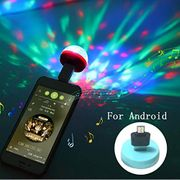 Phone Disco Ball. Party for One! for Android iPhone or Usb
