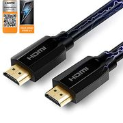 *STACK DEAL* HDMI Cable with Premium Certified 6 Feet 1.8M 18Gbps High Speed