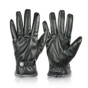 Kata Winter Warm Lined Touchscreen Leather Gloves - HALF PRICE!