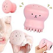 Cartoon Octopus Silicone Facial Cleansing Brush -79% Off!