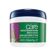 Avon Care Limited Edition Festive Restoring Moisture Cream
