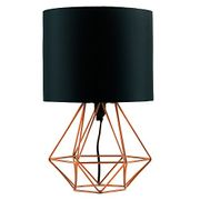 Modern Copper Metal Basket Cage Style Table Lamp with a Black Fabric Shade