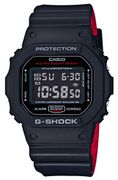 Casio G-Shock Men's Watch at Amazon Only £55.24 Delivered